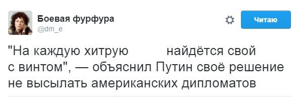 putin-03