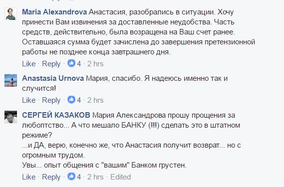 кредит сто тысяч рублей сбербанк