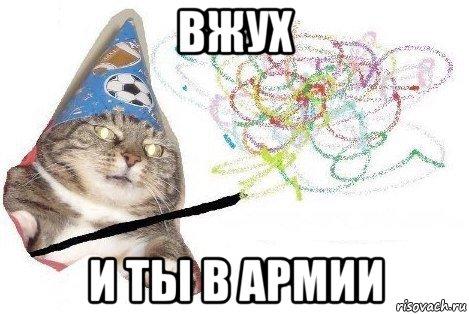 vzhuh_131008597_orig_
