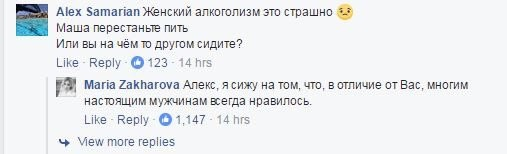 zakharova-02