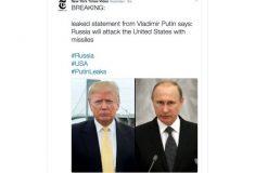 Хакеры взломали твиттер The New York Times и опубликовали фейковую новость об атаке на США