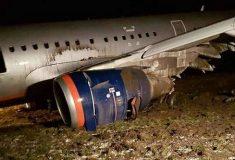 Пассажиры аварийного борта A321 в Калининграде рассказали о том, что самолёт «занесло» на полосе