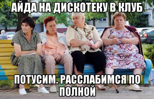 babka_90125307_orig_