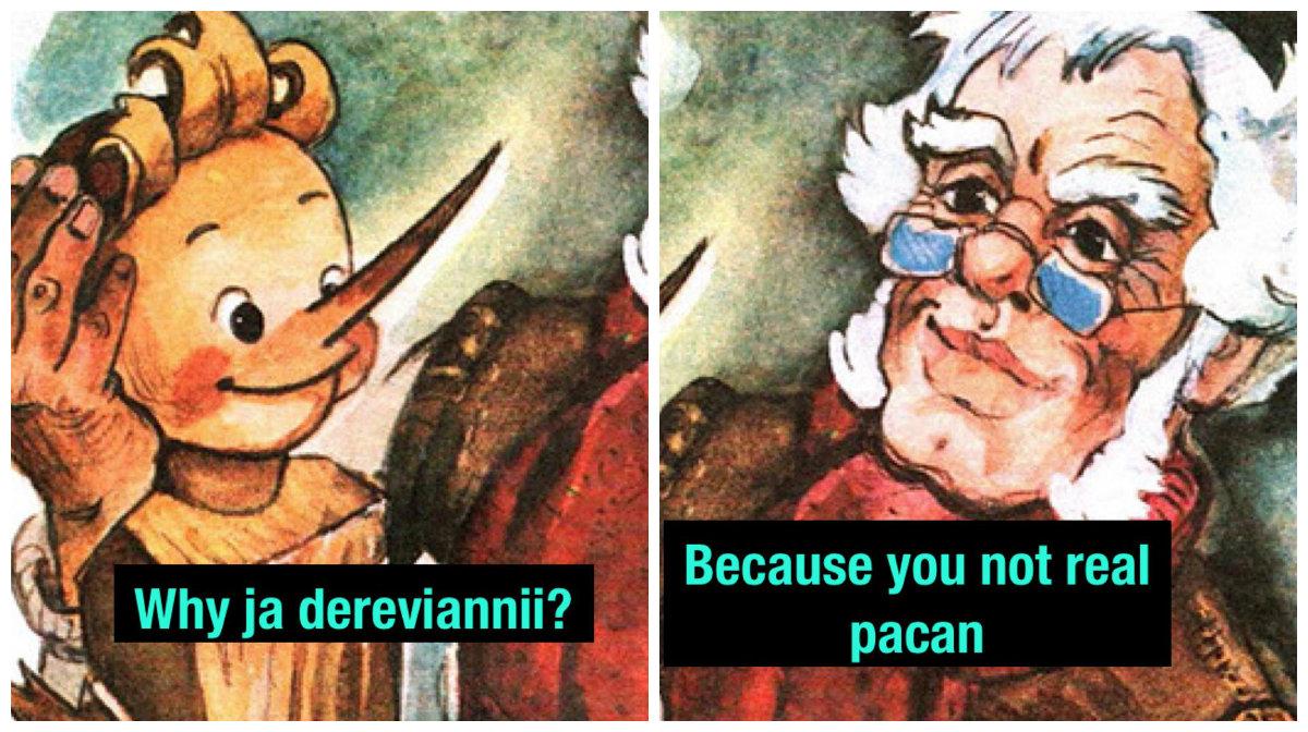 «Why ja dereviannii?» Откуда взялись странные комиксы с мультиками и транслитом