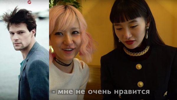Как японки оценили русских мужчин