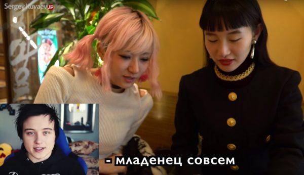 Японские девочки порно смотреть