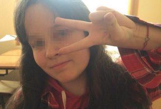 Дочь Макаревича не пойдёт на выпускной и вместо этого пожертвует «взнос» на благотворительность