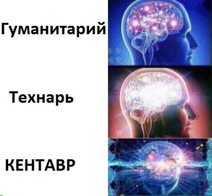 Картинка для мемов