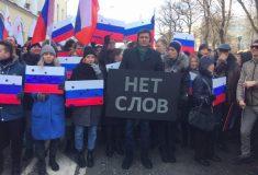 «Кто заказал?» Марши памяти Бориса Немцова в социальных сетях