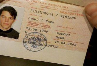 «Так мы же их и печатаем». Блогеры реагируют на признание Россией паспортов ЛНР и ДНР