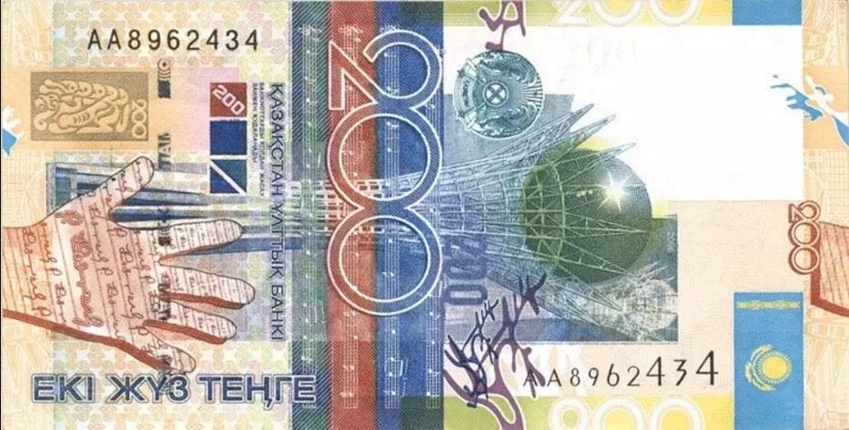 «Чтобы Жандос меня любил». Зачем казахстанцы пишут свои желания на купюрах