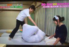 «Пеленание взрослых». В Японии набирает популярность необычный способ расслабления