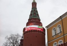 «Продам гараж». Фейковая акция феминисток в Кремле стала поводом для фотошоп-баттла