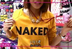 Японцев спрашивают, понимают ли они, что написано по-английски на их футболках. Нет, не понимают