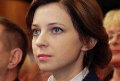 СМИ: Поклонская требовала 7,5 лет для пророссийского активиста в Крыму до присоединения