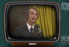 Первый канал возрождает программу «Вокруг смеха», и это всех насмешило