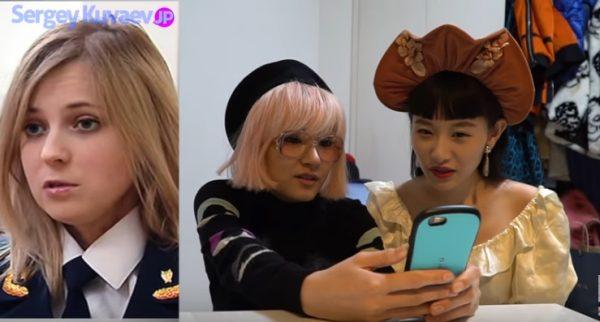 Японки разочаровались в привлекательности русских девушек, увидев фото Собчак иШурыгиной