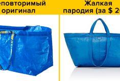 Зачем платить больше? Balenciaga продаёт за 2 000 долларов сумку, которая просто копирует сумку из IKEA