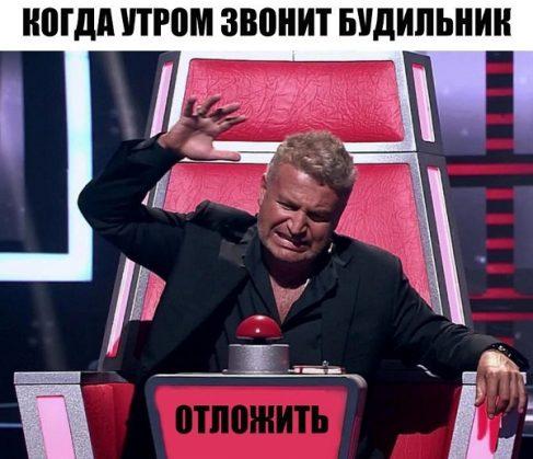 Энциклопедия мемов  Memepedia