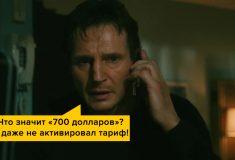 Продавцы из салона связи рассказали бабушке, как пользоваться телефоном, взяв за это 10 тысяч рублей