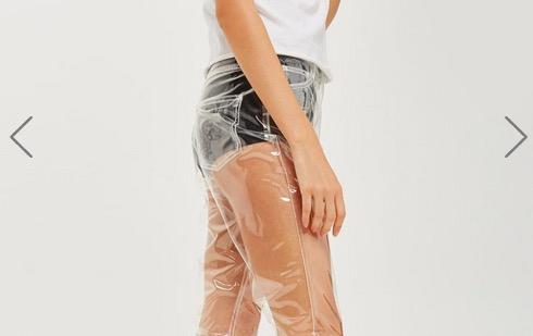 Новинка отTopshop: Прозрачные штаны изпластика