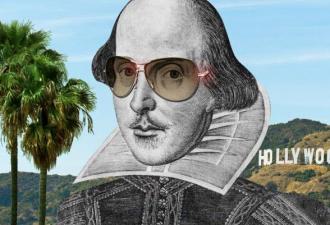 Тест. Чьи это слова: Шекспир или рэпер?