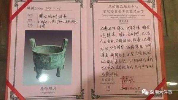 ВКитайской республике напочте разбили антикварный котел стоимостью млн долларов