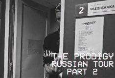 Prodigy приехали в Россию и по этому случаю выложили клип, снятый в ноябре в Новосибирске