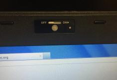 Большой брат следит за тобой. Нужна ли заглушка для веб-камеры и сколько она может стоить?