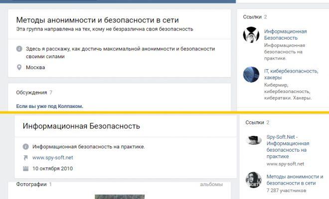 веб камеры русских девочек порно
