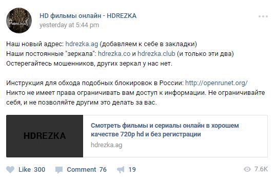 «За что мне это?» Роскомнадзор заблокировал онлайн ...