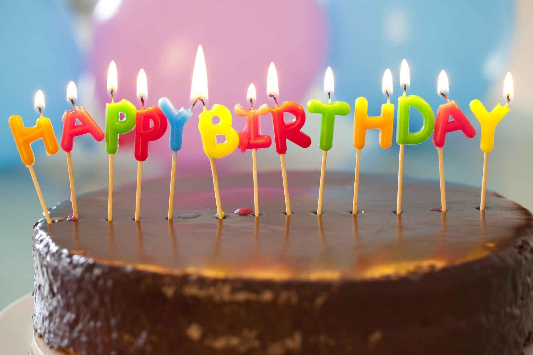 Поздравление с днем рождения для хулигана