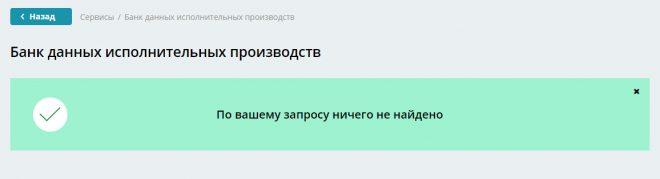 Найти номер телефон жителя москвы