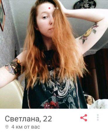 eroticheskogo-belya-foto-odnoy-devushki-s-poteryannogo-telefona-eroticheskie