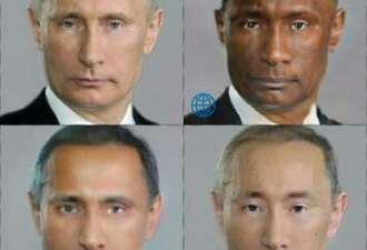Путин-азиат и Навальный-Обэма. Как пользователи играли с расовыми фильтрами FaceApp, пока их не удалили