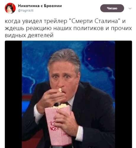 Вышел трейлер комедии осмерти Сталина
