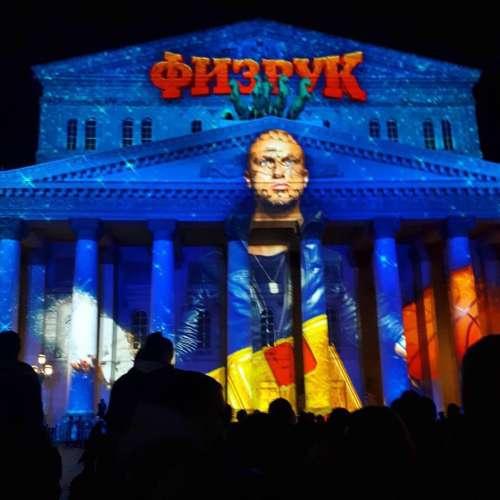 Нафасаде огромного театра показали рекламу «Физрука»