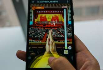 Я не вижу ваших рук! В Китае стала хитом игра, в которой нужно усердно аплодировать лидеру партии