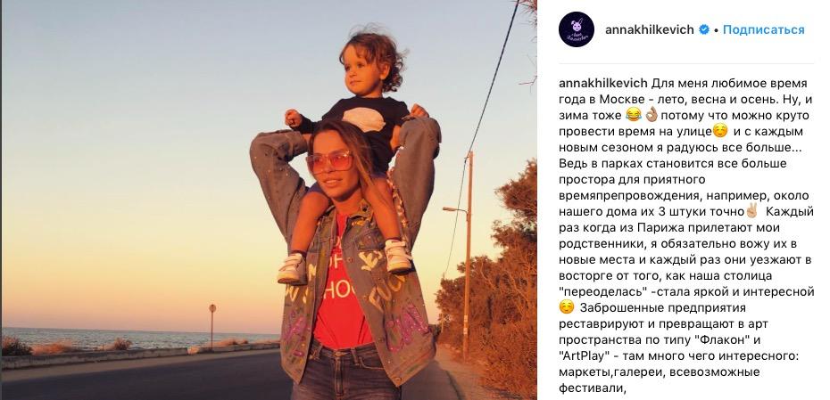 http://medialeaks.ru/wp-content/uploads/2017/10/screenshot-2017-10-15-v-14.17.49.jpg