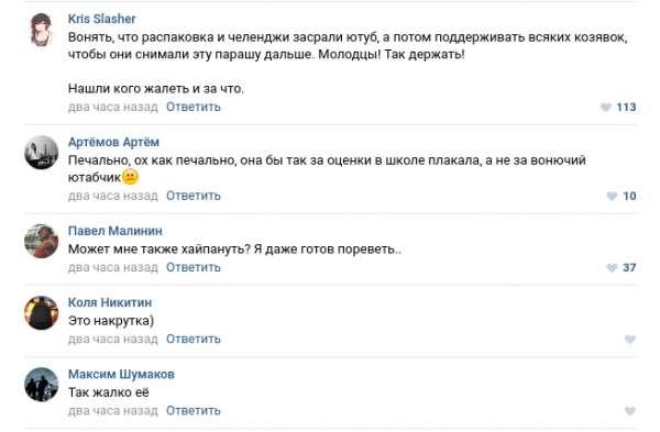 Известная казанская волейболистка предложила провести фан-встречу 10-летней девочке