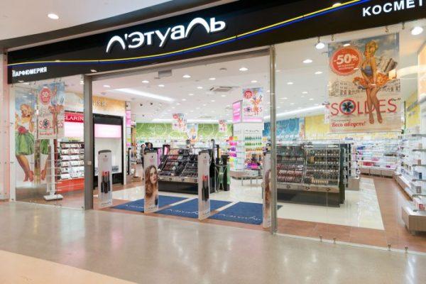 Ксения Алферова сравнила магазин «Л'Этуаль» сконцлагерем