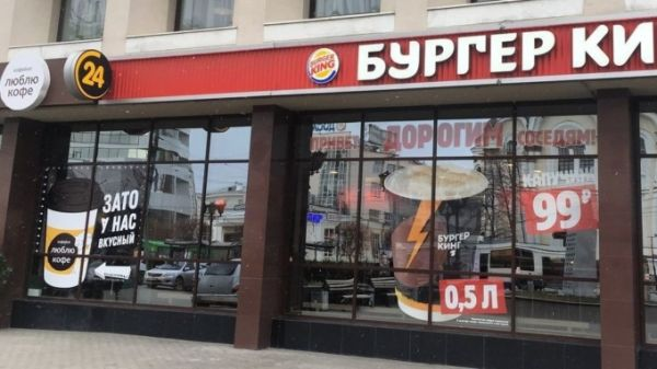 Burger King предложил «Ночным волкам» назваться «оленями» за30 млн руб.