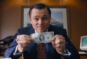 Акции Apple, «Старбакса» и Netflix. Как дарить инвестиции вместо ерунды