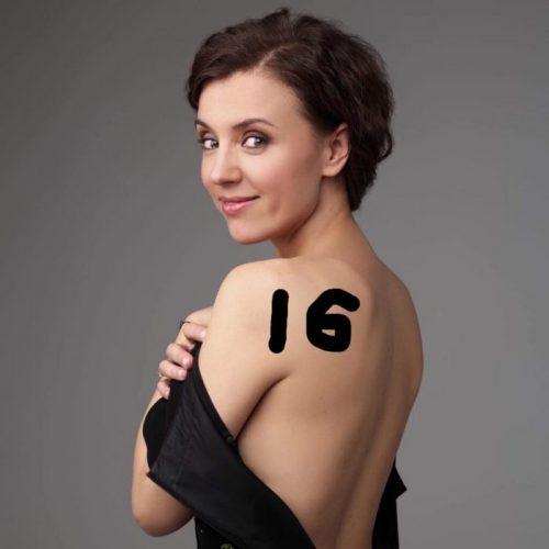 Актриса Алфёрова возмущена цифрами на лицах сотрудниц магазина косметики в Москве