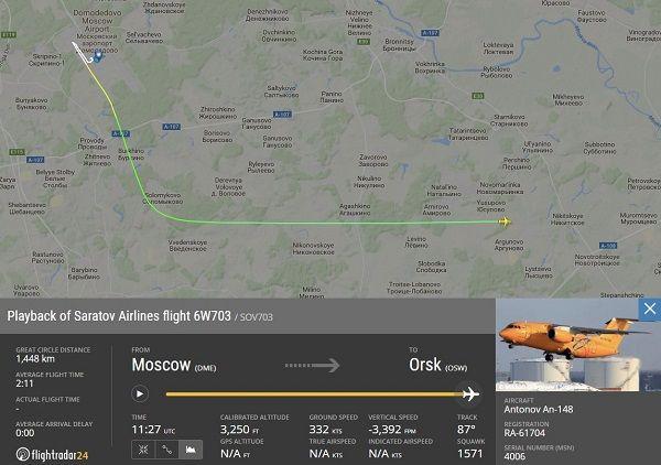 В Подмосковье разбился пассажирский Ан-148, летевший в Орск. Погиб 71 человек. Главное