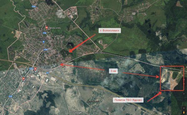 «Мы задыхаемся!» Что происходит в Волоколамске, где из-за запаха от свалки «Ядрово» дети оказались в больнице
