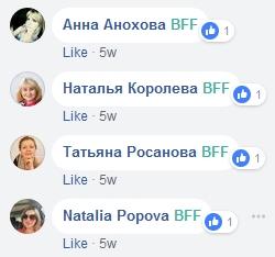 Можно ли в фейсбуке проверить аккаунт словом BFF? Разъяснем нелепый слух