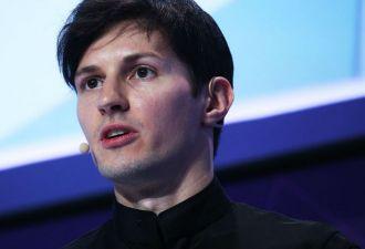 Мошенники притворились Павлом Дуровым, чтобы заработать на сбое Telegram. И это сработало