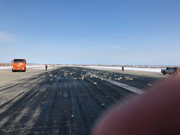 Золотая лихорадка в Якутии. Как авария самолёта с драгоценными слитками осчастливила местных жителей