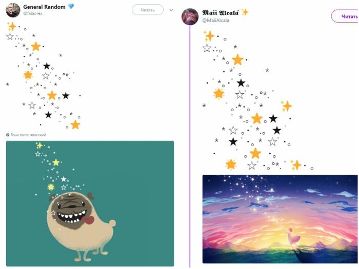 Твиты, состоящие из искр и звёздочек — новый странный тренд. Он делает красивым всё что угодно ✨